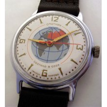 Rare Ussr Russian Watch Sputnik 1-mchz 675