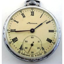USSR Russian pocket watch Molnia Molnija