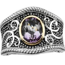 Amethyst Ring in 14k Yellow Gold & Sterling Silver