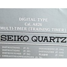 Seiko Instructions Booklet Digital Type Cal  A826 Multi-timer