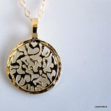 Shema Israel Necklace , Gold Disc Amulett Necklace , Gold Fill