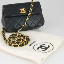 Vintage 1980s Chanel Cc Quilted Black Lambskin Gold Chain Mini Bag