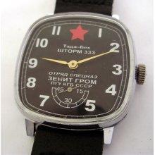 Rare Ussr Russian Watch Pobeda Storm 333 Zenit Grom Afghanistan Kgb 676